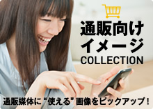 �ʔ̌�C���[�WCOLLECTION