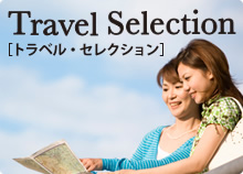 Travel Selection