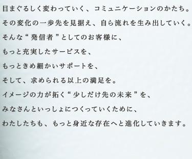 膃肭臍イラスト(おっとせいい ...