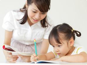 「教える 子供 フリー」の画像検索結果
