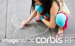 imagenavi×Corbis - 復興活動支援キャンペーン