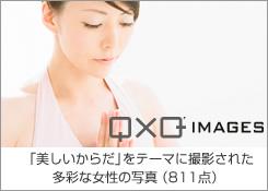 QxQ(811点) 「美しいからだ」をテーマに撮影された多彩な女性の写真。