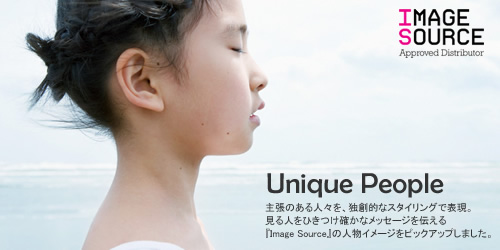 Image Source - 特集『Unique People』 主張のある人々を、独創的なスタイリングで表現。見る人をひきつけ確かなメッセージを伝える『Image Source』の人物イメージをピックアップしました。