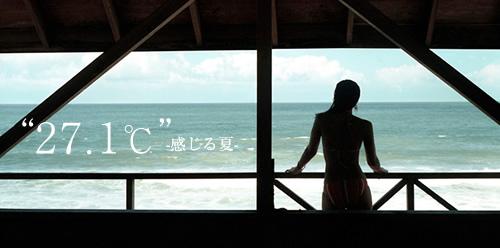 """""""27.1℃"""" -感じる夏-"""