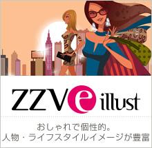 【ZZVE illust】おしゃれで個性的。人物・ライフスタイルイメージが豊富