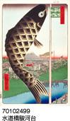 70102499:水道橋駿河台