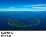 50076149:野付半島