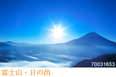 富士山・日の出
