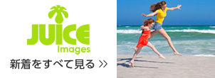 Juice images 新着をすべて見る >>