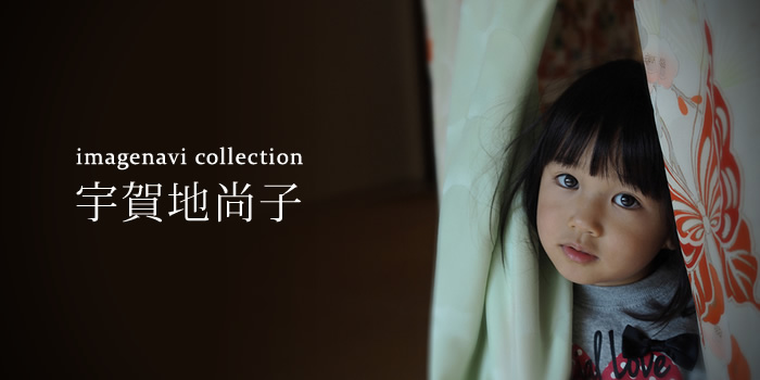 imagenavi collection 宇賀地尚子