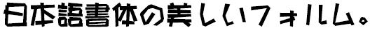 AR板体H & H04 (各AR P〜 同梱)