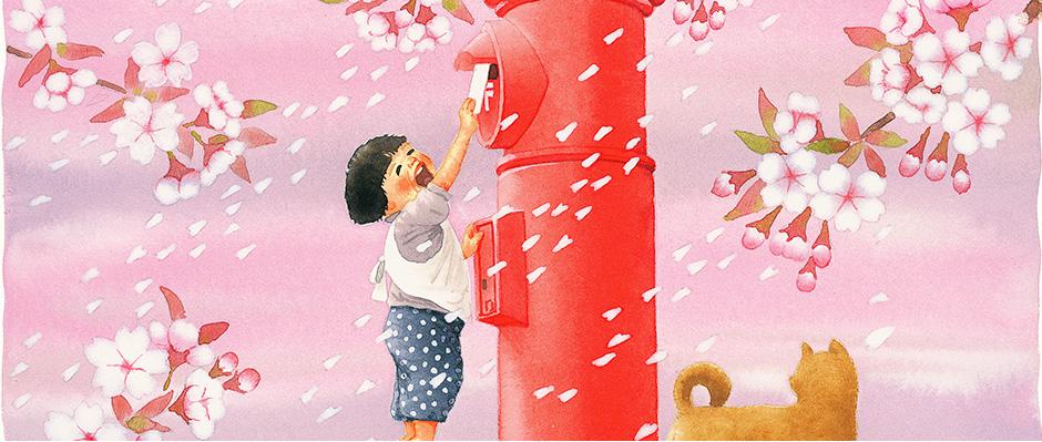 桜満開の季節かわいくておしゃれな春のイラストをピックアップ
