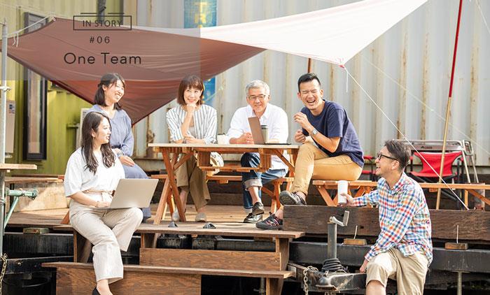 「One Team」仕事をする上でもチーム力が問われているのではないでしょうか(撮影エピソード)